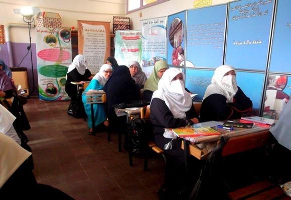 Femmes luttant contre l'analphabétisme