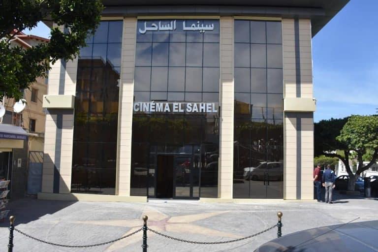 Cinéma Algérien Industries Cinématographiques