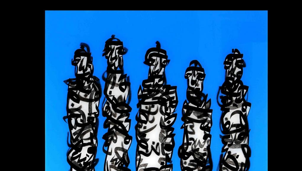 Toile calligraphiée bleue de l'artiste algérien Hamza Bounoua