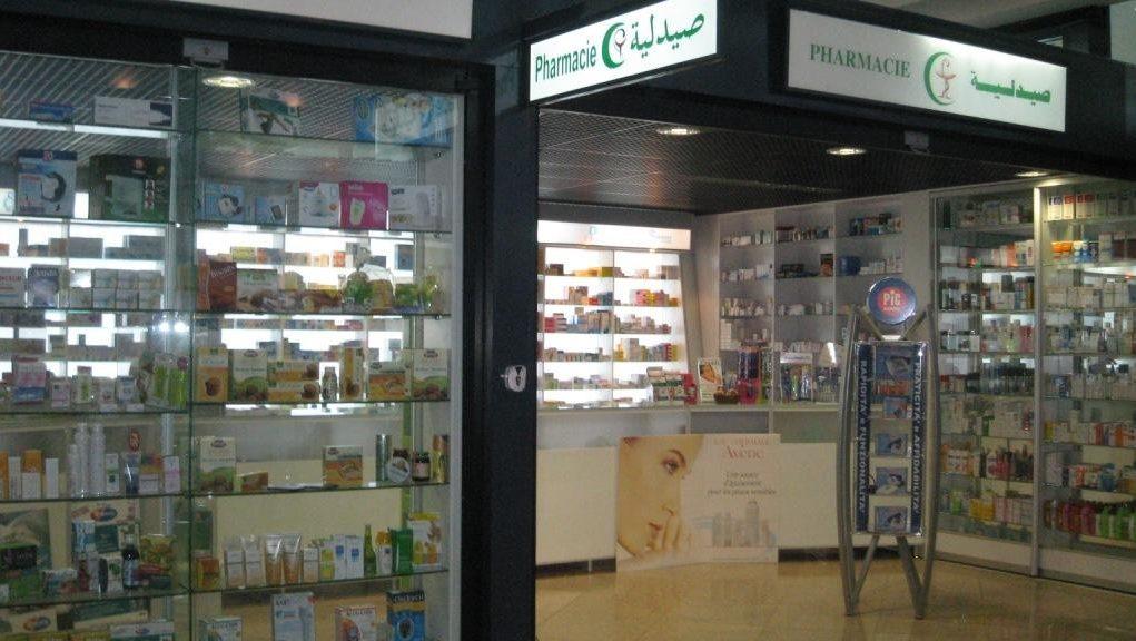 Pharmacie en Algérie